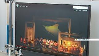 Красноярский театр оперы и балета перешел на онлайн-показы спектаклей