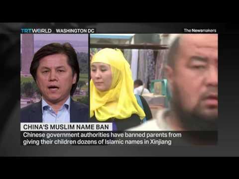The Newsmakers : China Bans some Uyghur Muslim names in East Turkestan
