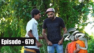 Sidu | Episode 679 14th March 2019 Thumbnail