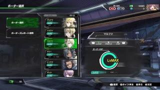 【PS4 ボーダーブレイク】蒼イ幼女の強襲教本【3000位以内目指して】