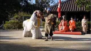 Okinawa style lion dance in Ryukyu Mura