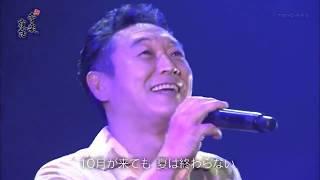 スターダスト☆レビュー 杉山清貴 KAN SSK オールスターズ ライブ #4 ス...
