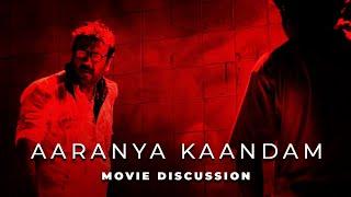 Ideology Of Aaranya Kaandam Climax | Kumararaja Thyagaraja | Abiman Tube |