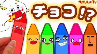 ぼくたちサンサンキッズのぺたんこマスコットが、ゲームセンターにでるよ~! 店舗情報はこちら♪ http://www.s-break.jp/prize/brk_tenpo/license/sansankistvmc.html ...