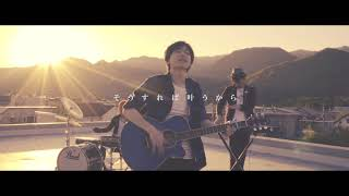 2018/4/28発売 藤井蛍(fujii kei)2nd miniAlbumより「黄昏」のMVです...