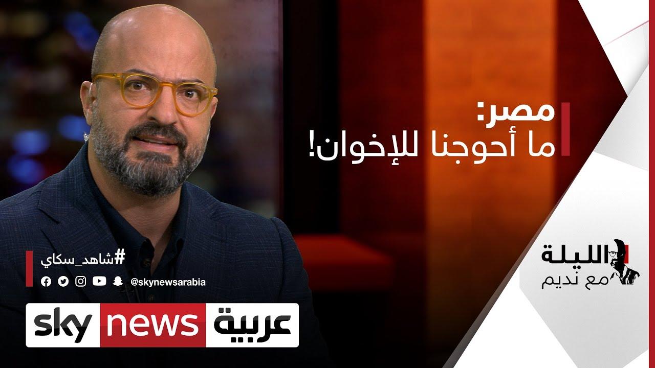 مصر: ما أحوجنا للإخوان!  - نشر قبل 3 ساعة