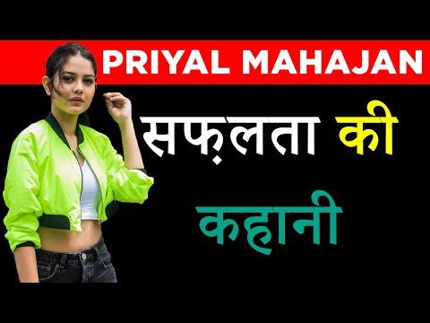 Priyal Mahajan (Molki) Luxury Lifestyle, Biography, Unknown Facts, Family, Age & More