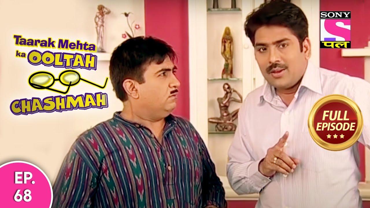 Taarak Mehta Ka Ooltah Chashmah | तारक मेहता का उल्टा चश्मा | Episode 68 | 25th September, 2020