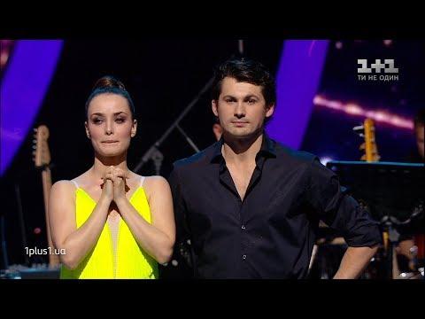 Шоу результатів: 12 тиждень - Танці з зірками 2019