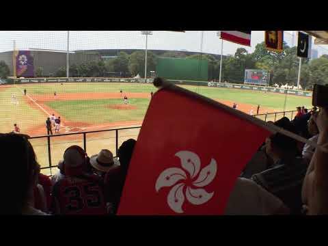 2018 Asian Game Baseball - HK  Vs INA(7:4) 26082018