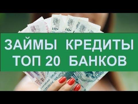 Кредит от ощадбанка онлайн как гражданину рф получить кредит в казахстане