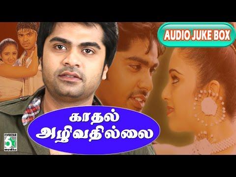 Kadhal Azhivathilai Full Movie Audio Jukebox | Simbu | Charmi