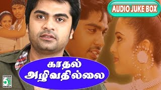 Kadhal Azhivathilai Full Movie Audio Jukebox | Simbu | Charmi