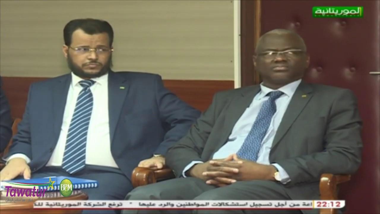 المؤتمر الصحفي للحكومة 13/02/2020 | قناة الموريتانية