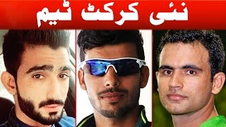 BREAKING: PCB Includes Young Stars of PSL in National Team