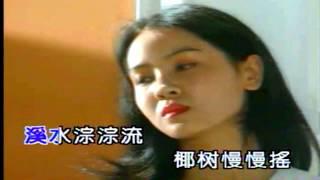 韓寶儀 訴不盡的情意 什麼叫做愛【KARAOKE】Han Bao Yi『SU BU JIN DE QING YI』80年代甜歌皇後百萬暢銷經典國語懷舊金曲新馬歌後華語老歌精選流行好歌甜美柔情