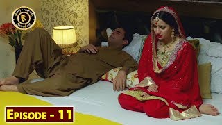 Mere Khudaya Episode 11 - Top Pakistani Drama