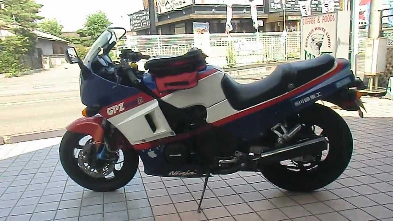 Kawasaki Gpz 600 R Ninja Gpz600