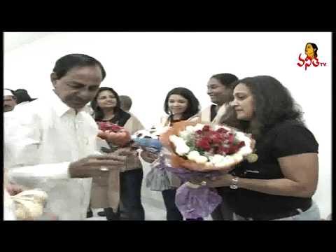 CM KCR Announced 2% Quota for Sportspersons in Govt Jobs    Vanitha News    Vanitha TV