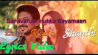 Lala Kadai Shanthi Song Lyrics Video -saravanan Irukka Bayamaen