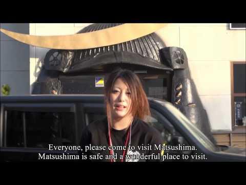 Masamune Date History Museum