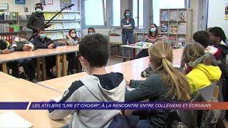 Yvelines | Les ateliers «Lire et Choisir», à la rencontre entre collégiens et écrivains