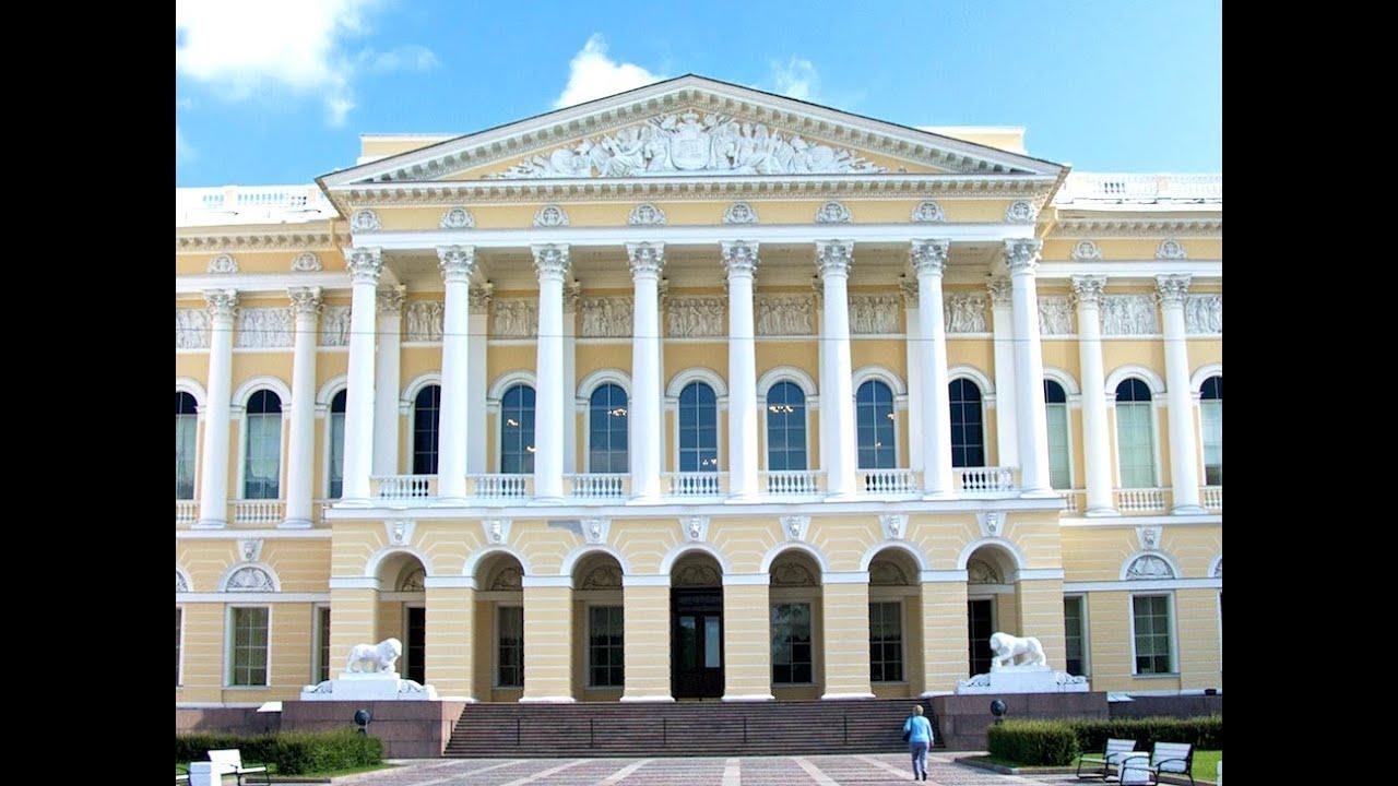 Russisches Museum St Petersburg Russland Youtube