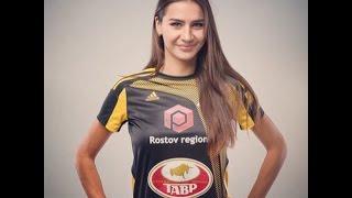 Ekaterina Ilina / Екатерина Ильина