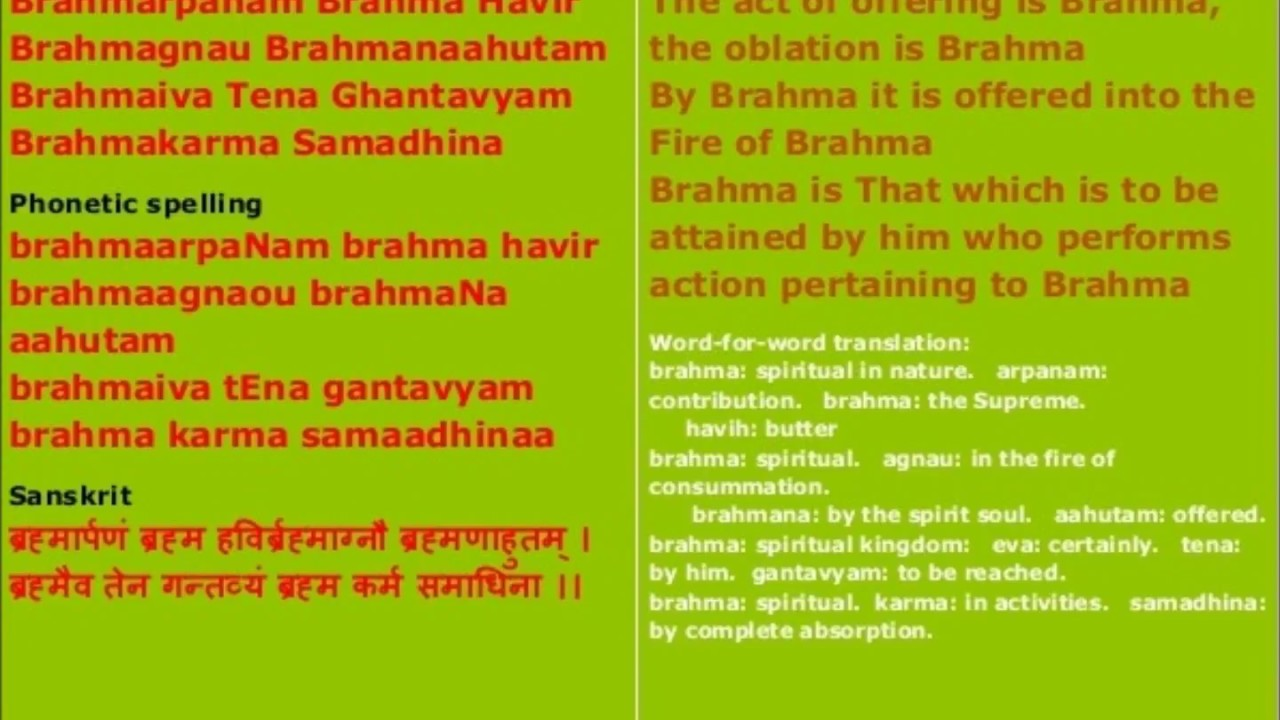Brahmarpanam with meaning food meals bhojan prayer - Meaning of cuisine in english ...