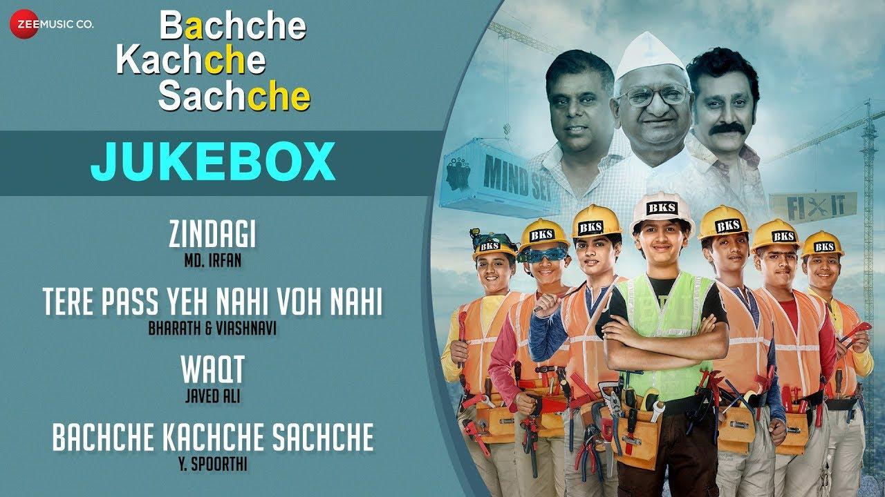 Bachche Kachche Sachche - Full Movie Audio Jukebox | Ravi Shankar S & S. Bholeshavali