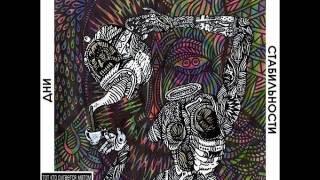 4SGM - Гуголплекс (ft. Loc-Dog) Resimi