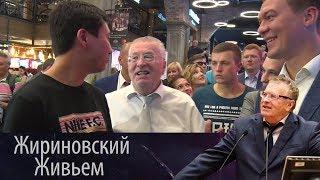 Владимир Жириновский и Михаил Дегтярёв побывали на Центральном рынке столицы