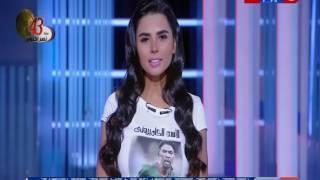 النشرة الرياضية | الإسماعيلي يطلب استعارة احمد حمدي بعد فشل احترافة في البرتغال
