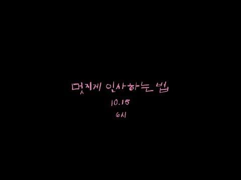 YG ENTERTAINMENT<span title=