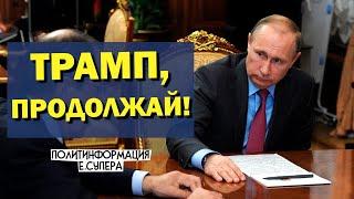 Россия может одержать крупную победу в Ираке