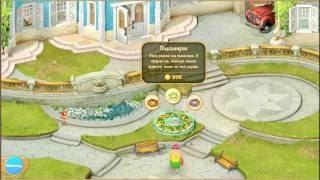 Прохождение Gardenscapes - Скамейки, клумба и газон