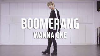 Wanna One (워너원) - BOOMERANG (부메랑) Dance Cover / Cover by Hyu…