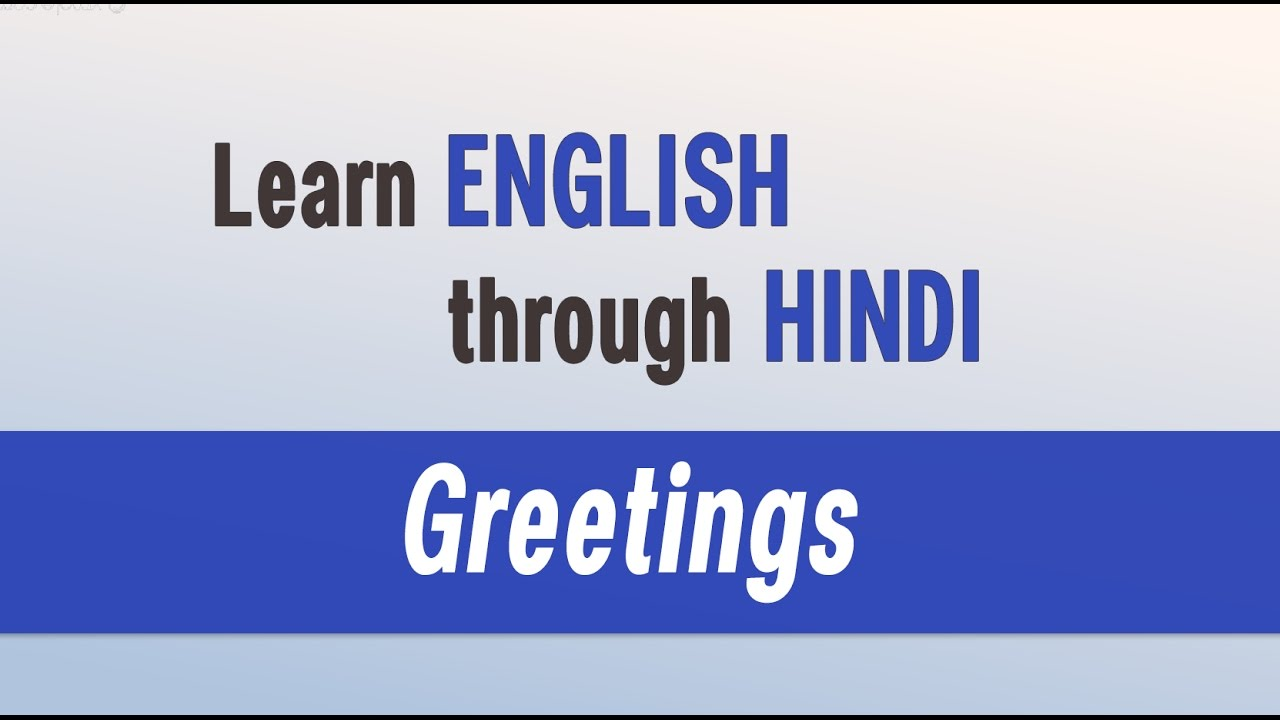 Most popular spoken english classes learn english through hindi most popular spoken english classes learn english through hindi greetings kristyandbryce Images