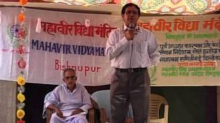 Mahavir Vidya Mandir on the occasion of Annual Function 2012, Part 15