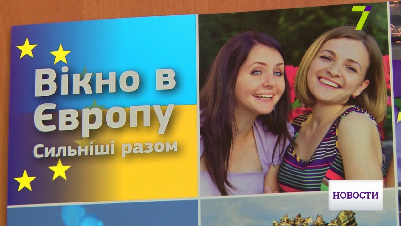 Партнерство с ЕС как в Одессе можно получить сразу два диплома  Партнерство с ЕС как в Одессе можно получить сразу два диплома