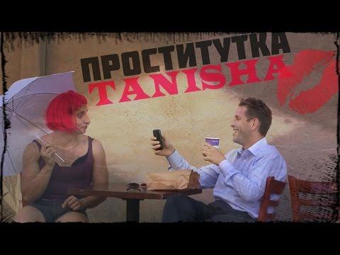 Проститутки Казани, индивидуалки