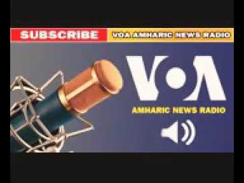 VOA AMHARIC RADIO**BREAKING  NEWS **December 29/2017