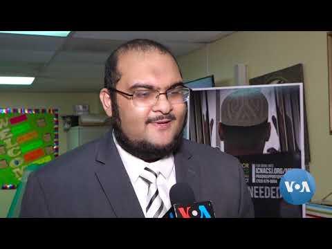 Islamic Program In Virginia Lifts Up Prison Inmates