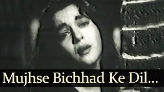 Mujhse Bichhad Ke (HD) - Amar Rahey Ye Pyar Songs - Rajendra Kumar - Nanda - Kavi Pardeep