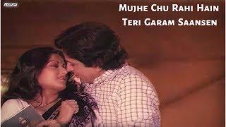 Mujhe Chu Rahi Hain Teri Garam Saansen - Mohammad Rafi, Lata Mangeshkar