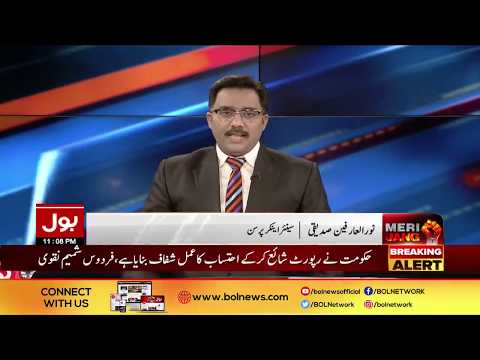 CM Sindh Rejects All Allegations