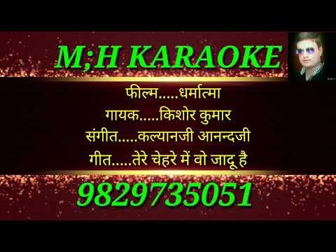 Karaoke Tere Chehre Mein Woh Jaadu Hai