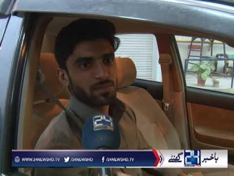 Aftab Mohmand report for 24 News Petroleum increasing rates