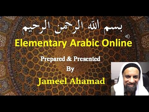 Lesson 1 (Elementary Arabic Online)