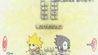 Nagareboshi (Shooting Star)